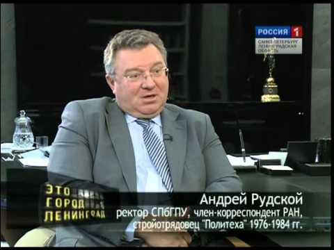 История стройотрядовского движения СПбПУ