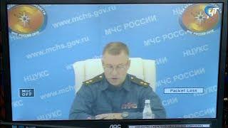 Глава МЧС России Евгений Зиничев провел большое селекторное совещание с регионами