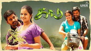 Kaadu - Full Tamil Film   Stalin Ramalingam   Lyca Productions