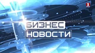 Бизнес Новости о Крымском центре оздоровления Неумывакина!
