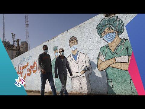 كورونا يشتد في غزة!