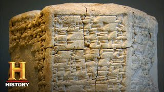Ancient Aliens: Sumerian Tablets' Mystic Ancient Messages  Season 9    History