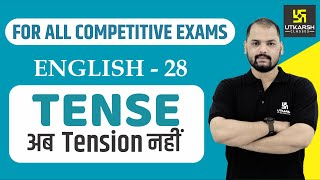 Tense   English Grammar For All Competitive Exams   English EP-28   By Ravi Sir