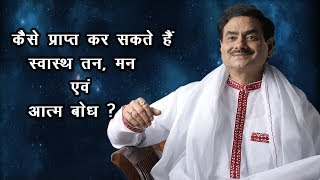 Sanjeevani Kriya