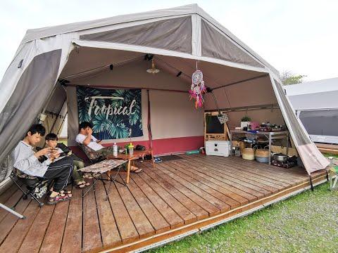 Camp 202002 露營樂1號店