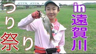 つり祭り2019in遠賀川 Go!Go!NBC!
