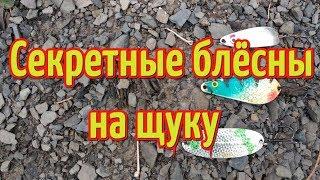 Наборы блесен вильямс в москве