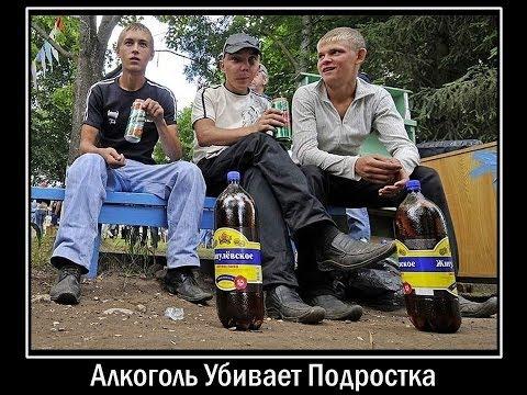 В чем сила кодировки от алкоголя
