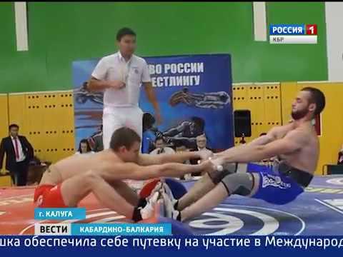 Вести КБР: Первенство России по мас-рестлингу