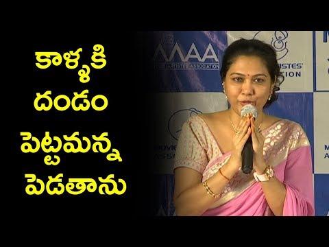 actress-hema-emotional-speech-at-pressmeet-after-maa-general-body-meeting