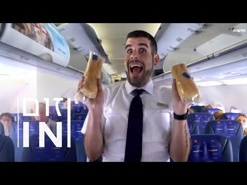 כאן חדשות - תאגיד השידור הישראלי