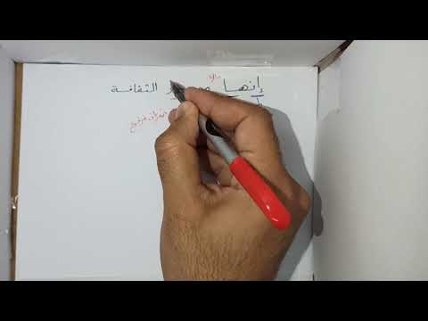 شريف رجب أحمد الفحار talb online طالب اون لاين