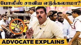 Police  பிடிச்சா என்ன செய்யணும் ? New Motor Vehicle Act | Sridhar Advocate | Naam Tamilar