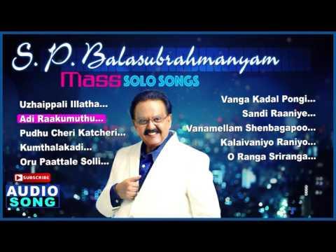 SP Balasubrahmanyam Mass Solo Songs | SPB Solo Hits in Tamil | Audio Jukebox | Ilayaraja