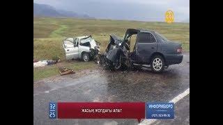 Алматы облысында жантүршігерлік көлік апатынан бес адам мерт болды