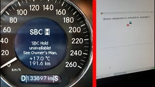 How to Activate a Feature SBC Hold & SBC Stop on Mercedes W211, CLS, W219 / SBC Hold Activation