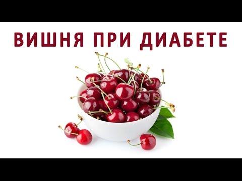 В тольятти нет инсулина