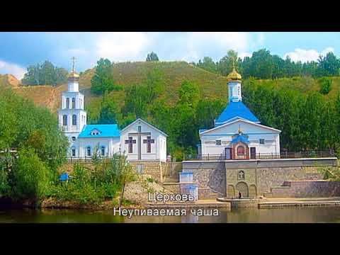Храмы в троицке московская область