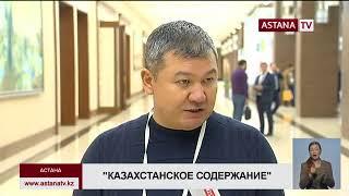 Мелкие казахстанские предприятия испытывают проблему с экспортом, - Н.Радостовец