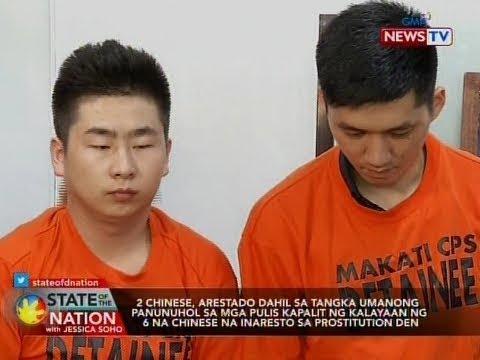 [GMA]  SONA: 2 Chinese, arestado nang tangkaing manuhol ng mga pulis kapalit ng…