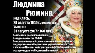 МОГИЛЫ ИЗВЕСТНЫХ ЛЮДЕЙ.(Востряковское кладбище).