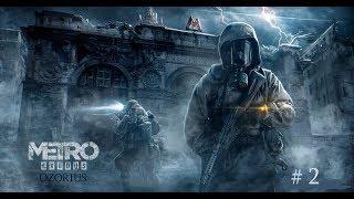 Metro Exodus: Тайны Мироздания от Рен ТВ
