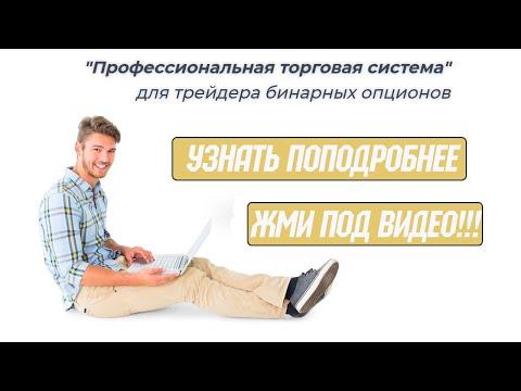 Заработать деньги на электронной ком