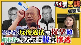 罷免韓國瑜3萬連署書送進中選會!