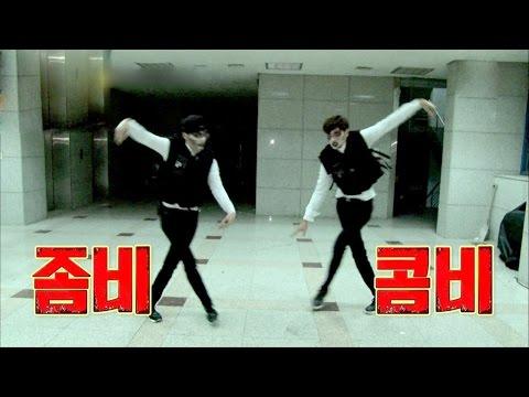 《FUNNY》 Running Man 런닝맨|유재석·이광수, 환상 호흡으로 좀비 콤비 댄스 시전 '폭소' EP409 20151213 (видео)