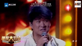 ◘ 浙江音乐 YouTube: http://bit.ly/singchina◘ 浙江卫视 YouTube: http://bitly.com/zhejiangtv◘ Our Social Media  浙江衛視 Facebook: http://bit.ly/zjstvfb  浙江衛視 Twitter: http://bit.ly/zjstvtwi  夢想的聲音 Facebook:http://bit.ly/soundofmydream  中國新歌聲 Facebook: http://bit.ly/singchinafacebook  王牌對王牌 Facebook:http://bit.ly/wangpaiduiwangpai  奔跑吧兄弟 Facebook: http://bit.ly/rmchinafb◘《谁是大歌神》演唱片段:http://bit.ly/2lm9O81[ CLIP ] 周华健 张捷《有没有一首歌会让你想起我》《谁是大歌神》/浙江卫视官方HD/・《谁是大歌神》是一档以歌手和模仿者展开对决这一新形式开创的节目,明星将隐藏身影与五位模唱歌迷共同演绎经典作品,嘉宾阵容有林俊杰、萧敬腾、张靓颖和薛之谦等。●《梦想的声音》整片: http://bit.ly/2f7cxP9●《梦想的声音》片段: http://bit.ly/2e7pMT0●《梦想的声音》纯享:http://bit.ly/2fidepg●《梦想的声音》幕后:http://bit.ly/2fLaiRQ●《中国新歌声》整片:http://bit.ly/29CTb0M●《中国新歌声》纯享:http://bit.ly/29MSQfp●《中国新歌声》片段:http://bit.ly/2a3OwJa●《真声音》:http://bit.ly/29v1HD3