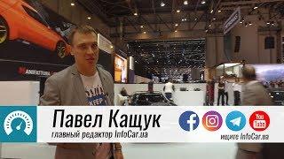 Итоги Женевского автосалона 2018
