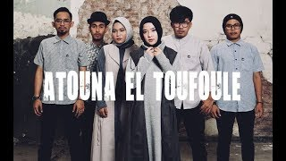 ATOUNA EL TOUFOULE Cover By SABYAN