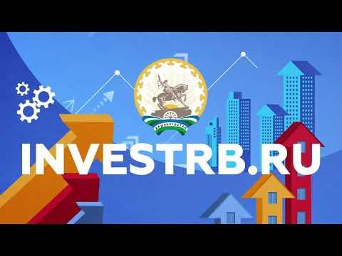 Видеоролик об имущественных возможностях малого и среднего предпринимательства