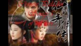 Chinese paladin OST 5