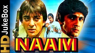 Naam (1986)   Full Video Songs Jukebox   Sanjay Dutt, Kumar
