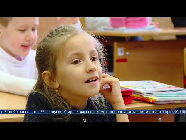 16 тысяч школьников 1 февраля остались дома