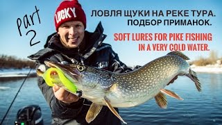 Река Тура ч.2. Супер рыбалка – щуки атакуют! Дневник спиннингиста.