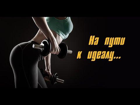 Мне худеть да во мне 50 ru
