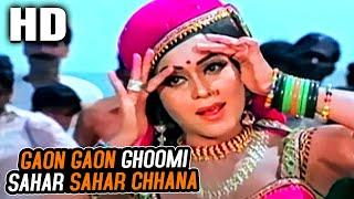 Gaon Gaon Ghoomi Sahar Sahara Chhana | Lata   - YouTube