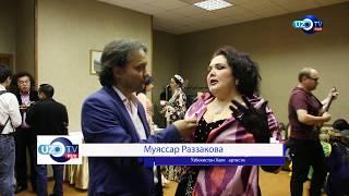 Дни культуры Узбекистана в России  2017