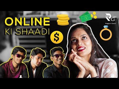 Online ki shaadi