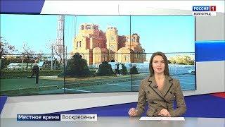В Волгограде на звонницу собора Александра Невского водрузили главные колокола.