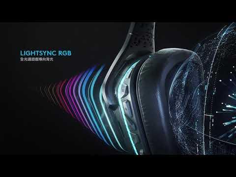 羅技最新無線藍芽耳機麥克風 G933s