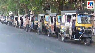 ഇന്ധന വില വര്ധന; സംസ്ഥാനത്ത് നാളെ മോട്ടോര് വാഹന പണിമുടക്ക്  | Motor vehicle strike
