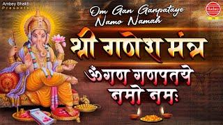 ॐ गं गणपतये नमः Shri Ganesh Mantra