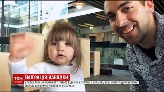 Повернення емігрантів: українці все частіше повертаються з омріяної Європи