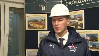 Михаил Дегтярев осмотрел мощности Хабаровского домостроительного завода