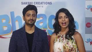 Bhaagte Raho Movie Trailer & Music Launch By Satish Kaushik & Amar Upadhyay