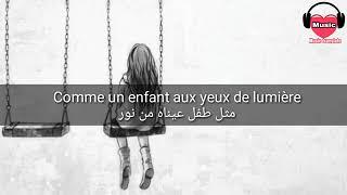 "Music Francais ""traduction En Arab"""