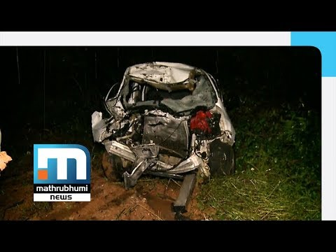 5 Killed As Car Collides With Bus In Perumbavoor|Mathrubhumi News